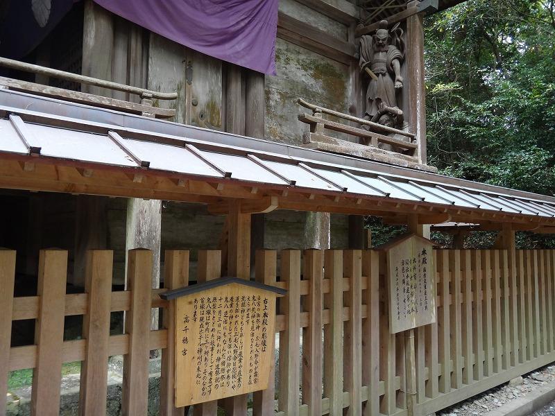 高千穂神社_国の重要文化財 本殿とミケヌノミコト