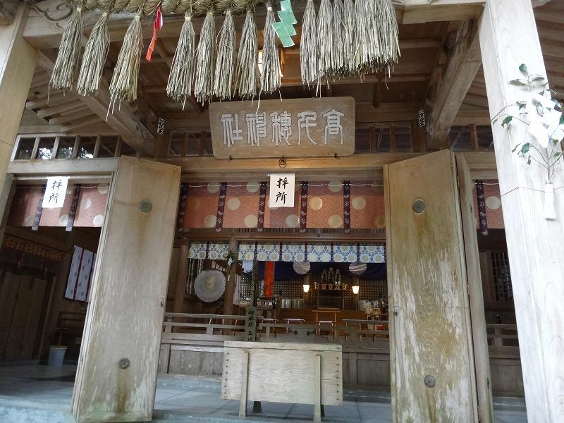 高千穂神社_拝所