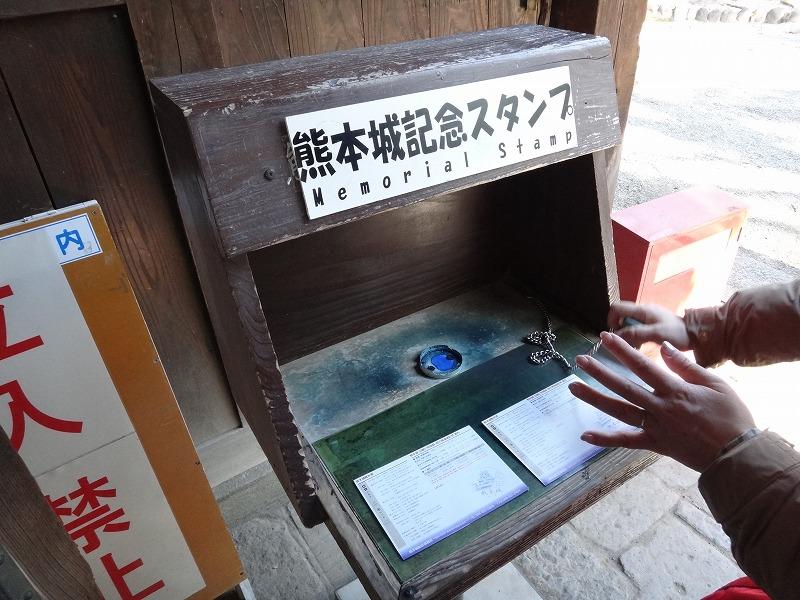 【熊本城復興祈願】熊本城_記念スタンプ押し処