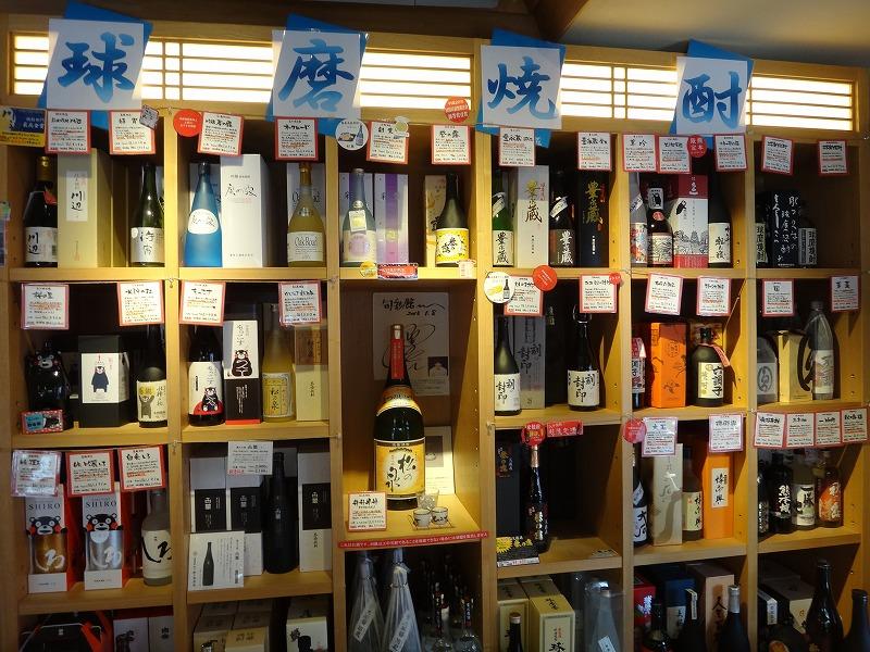 熊本市内のお土産屋さんの球磨焼酎コーナー
