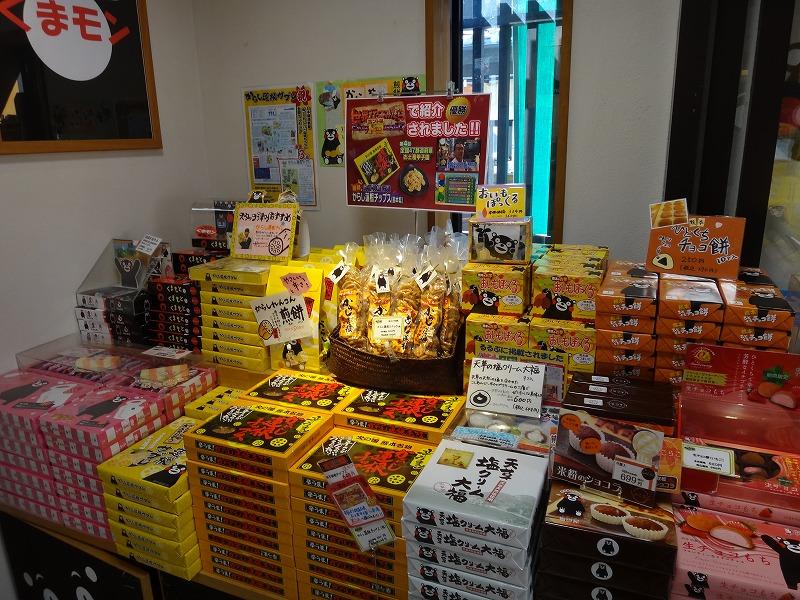 熊本市内のお土産屋さん