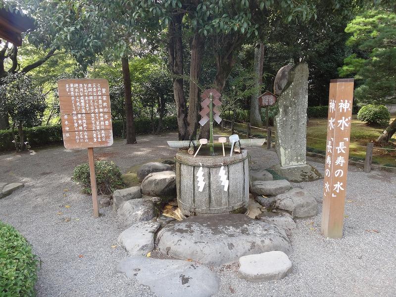 熊本水前寺公園近くの出水神社長寿の水