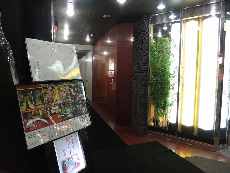 熊本の郷土料理を個室で味わえる五郎八離れ_入り口