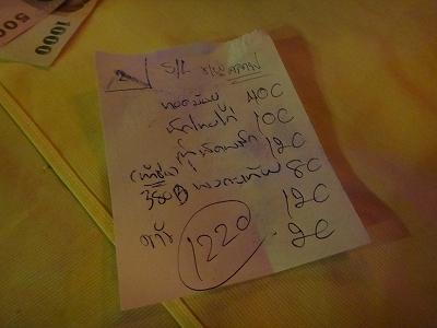 カオラックでおいしいタイ料理レストラン1.サラタイレストラン2015年リピート_この日の手書きお会計レシート