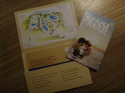 センシマーカオラック デラックスビーチサイド 客室備品_カードキー