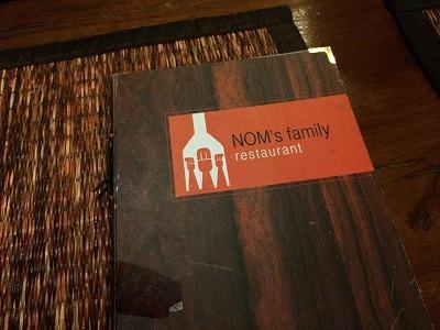 カオラックでおいしいタイ料理レストラン3.ノムズレストラン_メニュー