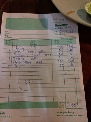 カオラックでおいしいタイ料理レストラン2.SOMSRI Restaurant_お会計レシート