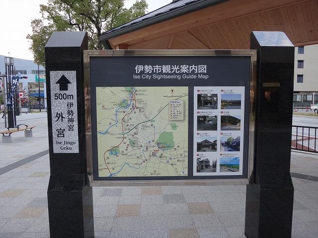 伊勢神宮参拝|大阪からのアクセス_伊勢市駅観光案内図