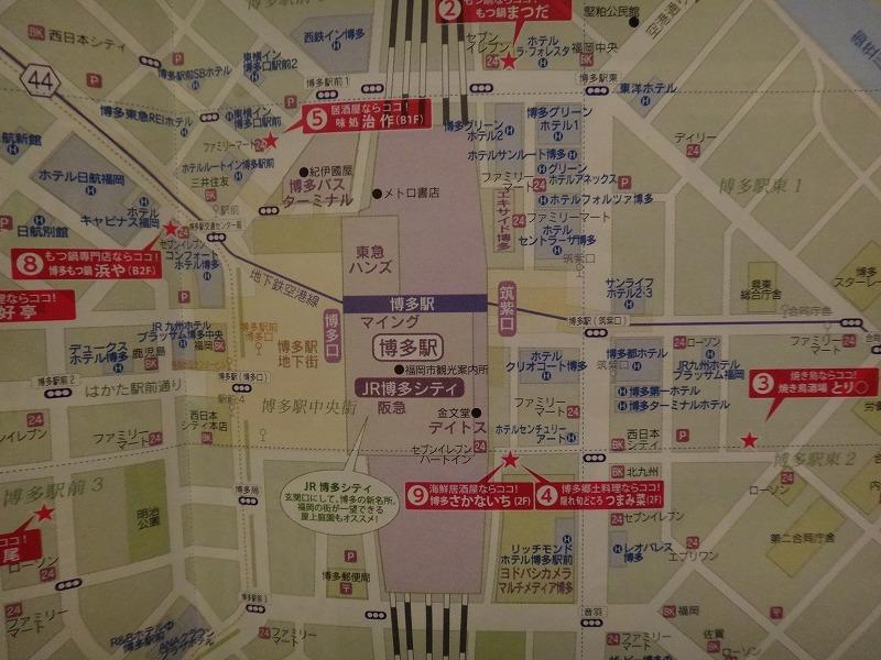 博多駅筑紫口の居酒屋おすすめ!徒歩1分「さかないち」_地図