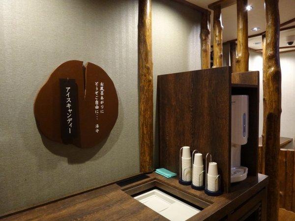 北海道の温泉ラビスタ阿寒川天然温泉大浴場_お水飲み場