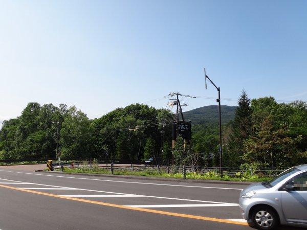 カムイの湯ラビスタ阿寒川_240号線から見える看板