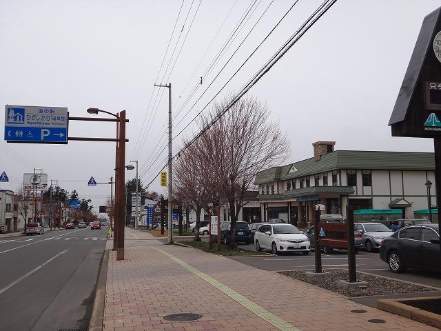 道の駅ひがしかわ道草館の国道標識