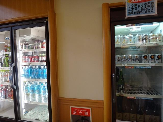 道の駅ひがしかわ道草館_ビールやドリンク販売