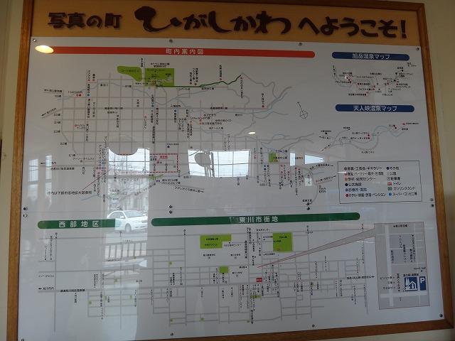 道の駅ひがしかわ道草館_東川町地図