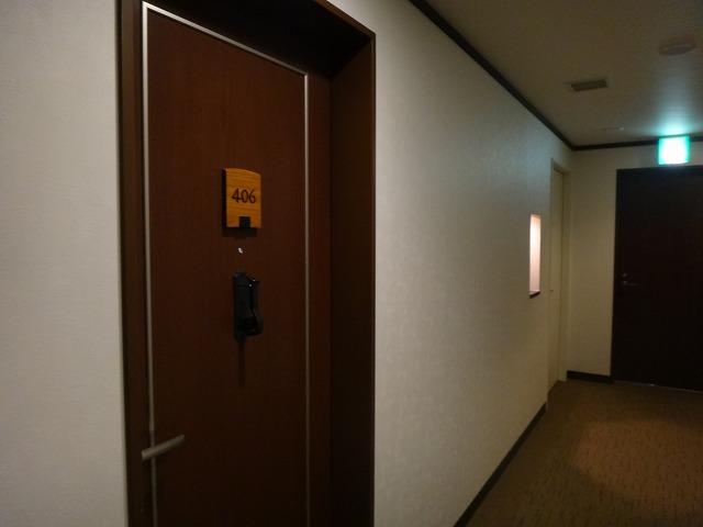 ラビスタ大雪山2016年4月28日GWプラン_406号室入り口