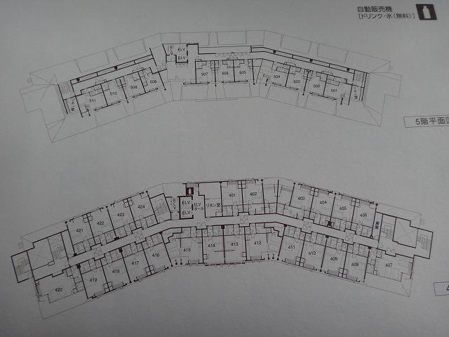 ラビスタ大雪山の4・5階平面図