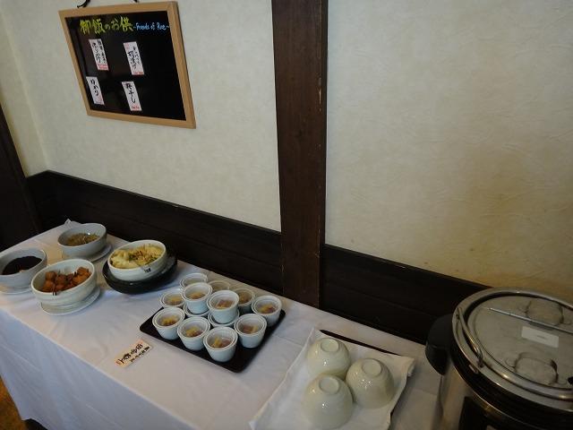 ラビスタ大雪山2016年4月朝食和洋バイキング料理_味噌汁、納豆、お新香