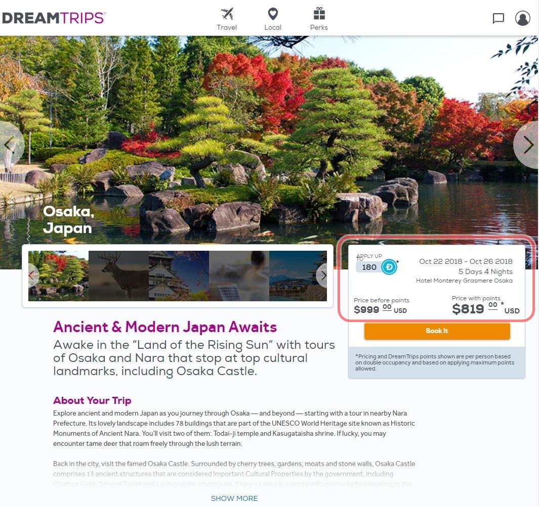 ワールドベンチャーズ日本旅行ドリームトリップス大阪4泊5日プラン