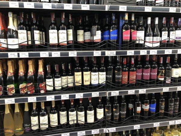 ダナンのスーパービッグC(BigC)_ローカル赤ワイン価格