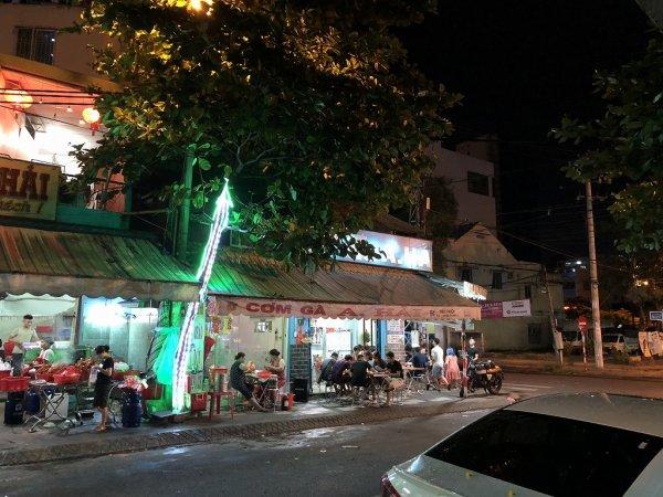 ベトナム・ダナンのローカルグルメ_コムガーアーハイ_店舗1