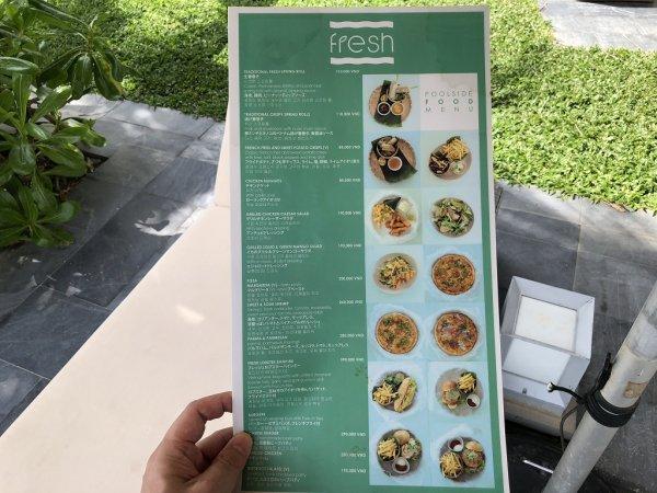 フュージョンマイアダナン_プールサイドの軽食メニュー
