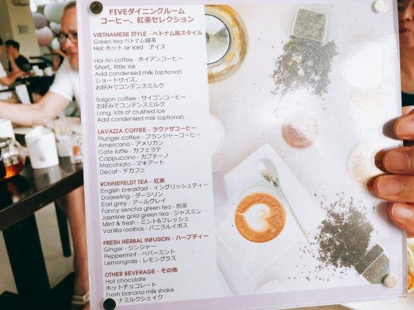 フュージョンマイアダナン朝食飲み物日本語メニュー_