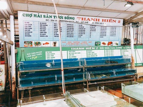 ベトナム・ダナンのローカルシーフードレストラン_タインヒエン2(Thanh Hien2)_料金表