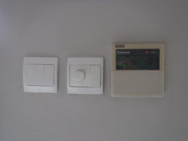 フュージョンマイアダナン部屋_客室空調、照明スイッチ