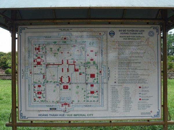 ベトナムフエ1日観光|世界遺産グエン朝王宮の全体図