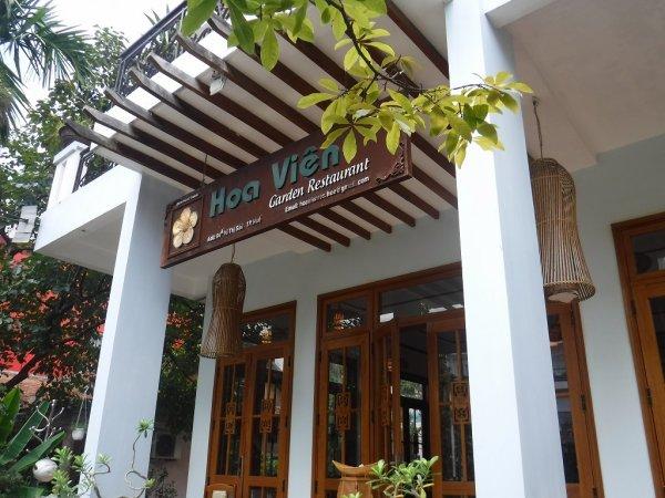 ベトナムフエ1日観光|宮廷料理レストランHoa Vien Gerden Restaurant