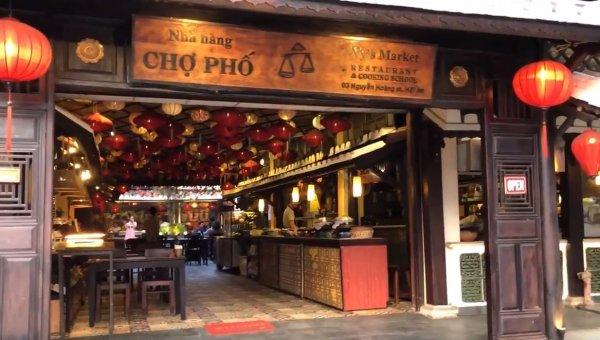 ホイアンのレストランおすすめVy's Market Restaurant_入口