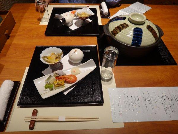 カムイの湯ラビスタ阿寒川レストラン「ワッカピリカ」の夕食_最初のセット