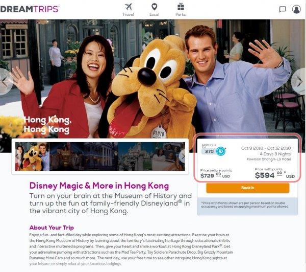 ワールドベンチャーズのドリームトリップス旅行プラン_Disney Magic & More in Hong Kong_日程と料金詳細