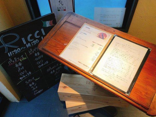 札幌イタリアンリッチRICCI cucinaITALIANA1回め_ビルの入り口にあるメニュー