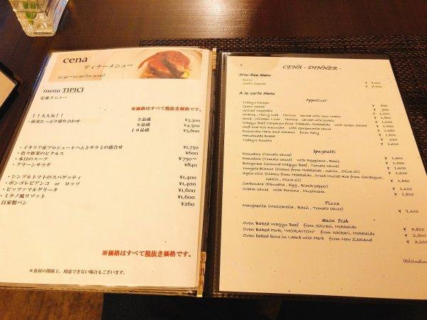 札幌イタリアンリッチRICCI cucinaITALIANA_ディナーメニューアラカルト