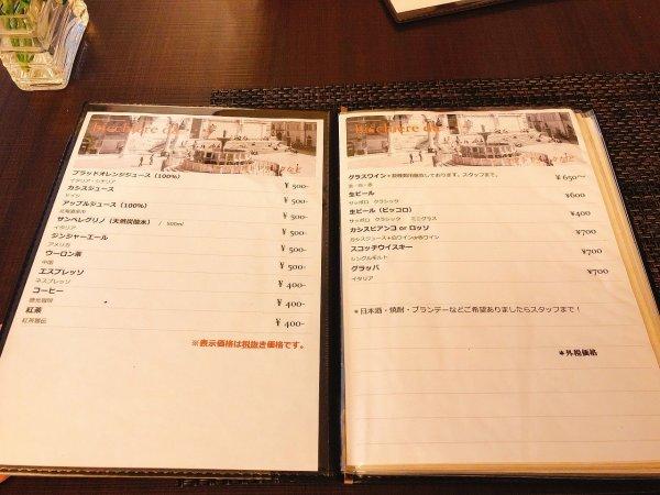 札幌イタリアンリッチRICCI cucinaITALIANA_ドリンクメニュー