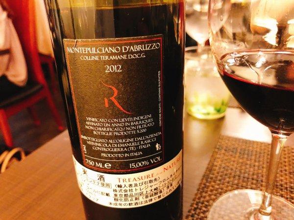 札幌イタリアンリッチRICCI cucinaITALIANA1回め実食_赤ワインボトルオーダーモンテブルチャーノ ダブルッツォラベル裏