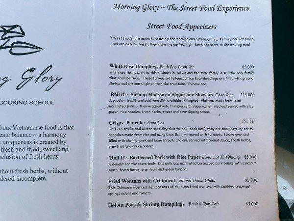 ホイアン旧市街にあるモーニンググローリー_前菜メニュー