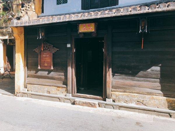 ホイアン旧市街観光_タンキ―の家(進記家)1