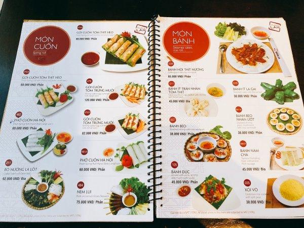 ベトナム・ダナンの高級レストラン マダム・ランMadame Lan_お料理メニュー2