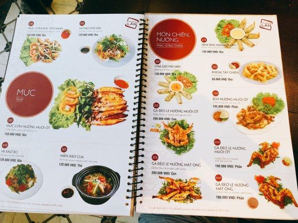 ベトナム・ダナンの高級レストラン マダム・ランMadame Lan_お料理メニュー8
