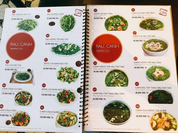 ベトナム・ダナンの高級レストラン マダム・ランMadame Lan_お料理メニュー11