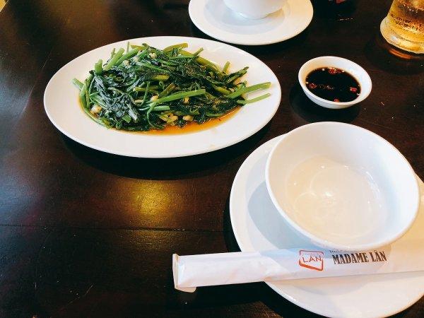 ベトナム・ダナンの高級レストラン マダム・ランMadame Lanお料理実食_空芯菜炒め