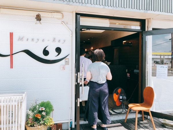千歳ラーメン麺や麗(めんや れい)_お店入り口