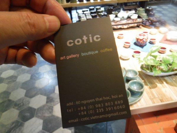 ホイアン旧市街観光_ホイアンの雑貨店cotic名刺