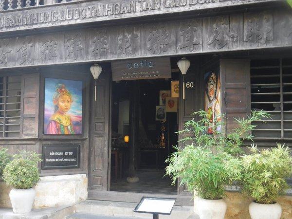 ホイアン旧市街観光_ホイアンの雑貨店cotic入り口
