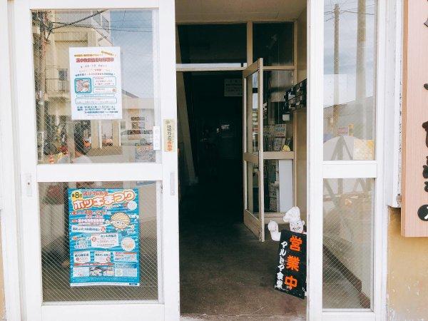 苫小牧ホッキカレーで有名なマルトマ食堂 入り口