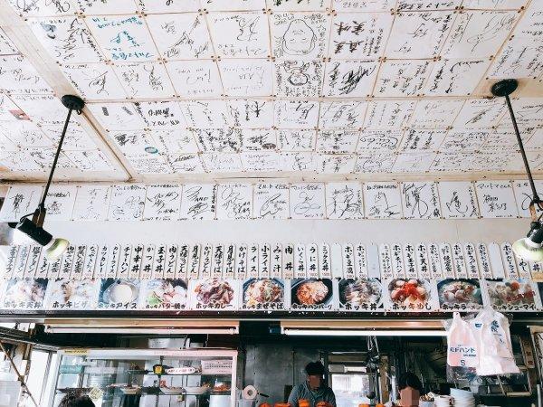 苫小牧ホッキカレーで有名なマルトマ食堂 店内の厨房と壁天井の様子