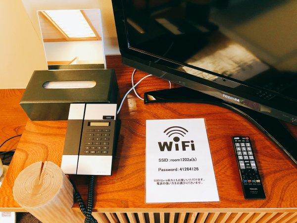 湯の川温泉望楼NOGUCHI函館12階1202「月見の間」_客室Wi-Fi