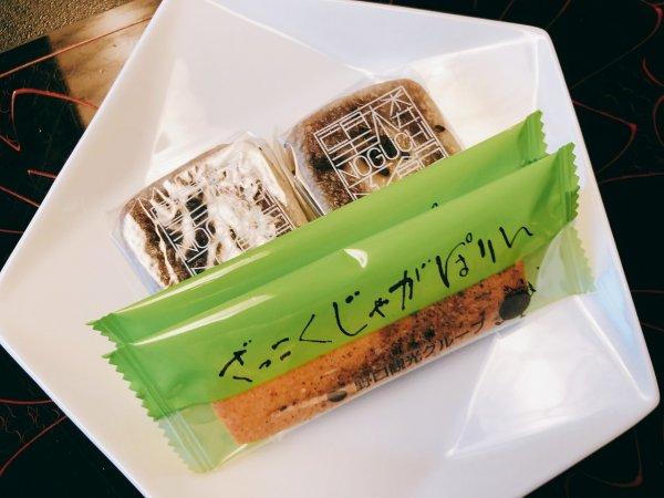 湯の川温泉望楼NOGUCHI函館12階1202「月見の間」_茶菓